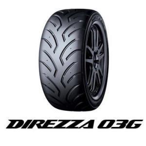 DUNLOP ダンロップ DIREZZA 03G(ディレッツァ) ジムカーナ、サーキット競技用スポーツタイヤ 165/55R14 165-55-14 k-oneproject