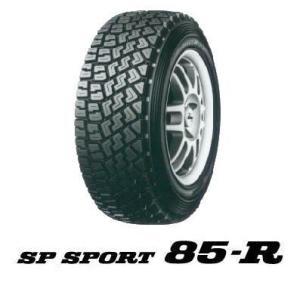 DUNLOP ダンロップ SP SPORT 85-R  (エスピースポーツ) ラリー・ダートトライアル競技用 タイヤ 165/65R13 165-65-13|k-oneproject