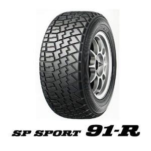 DUNLOP ダンロップ SP SPORT 91-R  (エスピースポーツ) ラリー・ダートトライアル競技用 タイヤ 185/60R15 185-60-15 k-oneproject