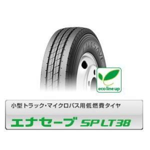 DUNLOP ダンロップ エナセーブ SPLT38 小型トラック・マイクロバス用低燃費タイヤ  195/60R17.5 108/106L k-oneproject