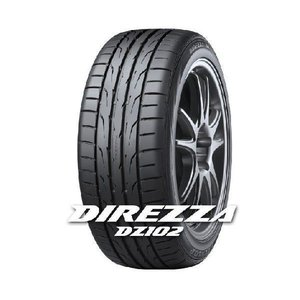 205 50r15 Dunlop Direzza Dz102 >> K-ONE PROJECT - DIREZZA DZ102(DUNLOP-ダンロップ-)|Yahoo!ショッピング