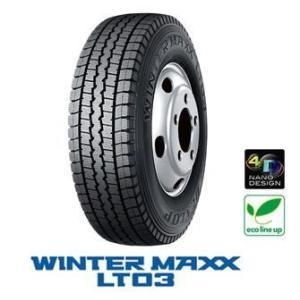 限定特価 DUNLOP ダンロップ WINTER MAXX  LT03  205/60R17.5  111/109L  小型トラック・小型バス用スタッドレスタイヤ スタッドレスタイヤ|k-oneproject