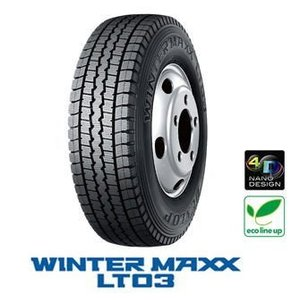DUNLOP ダンロップ WINTER MAXX SP LT03 205/85R16  117/115L 小型トラック・小型バス用スタッドレスタイヤ スタッドレスタイヤ|k-oneproject