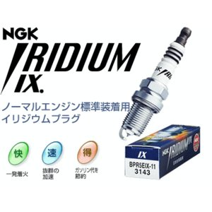 NGK スパークプラグ イリジウムIX CR6HIX k-oneproject