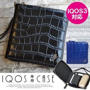 アイコス3  IQOS3 ケース アイコス IQOS 3 専用 ケース カバー 牛革 クロコデザイン...