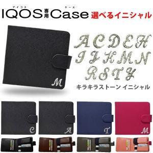 選べるイニシャル アイコスケース iQOSケース 財布型 レ...