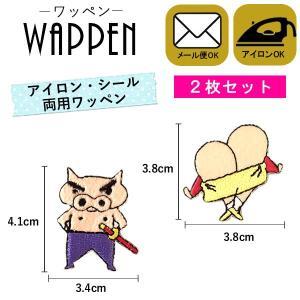 ワッペン クレヨンしんちゃん キャラクター 刺繍 アイロン アップリケ ケツだけ星人とぶりぶりざえもん 2枚セット メール便可|k-oneshop