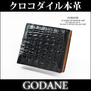 財布 メンズ GODANE ゴダン 二つ折り 本革 カイマンクロコダイル Njcw8096cpBK