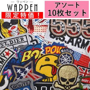 ワッペン アップリケ アソート 10枚セット 刺繍ワッペン スパンコールワッペン ストーンワッペン  メール便|k-oneshop