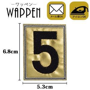 ワッペン 刺繍ワッペン アイロン接着 縦6.8cm×横5.3cm ゴールド 数字 5 ナンバー アップリケ アイロンワッペン 手芸 WAPPEN メール便|k-oneshop