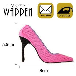 ワッペン 刺繍ワッペン アイロン接着 縦5.5cm×横8cm ハイヒール 靴 ピンク アップリケ アイロンワッペン 手芸 WAPPEN メール便|k-oneshop