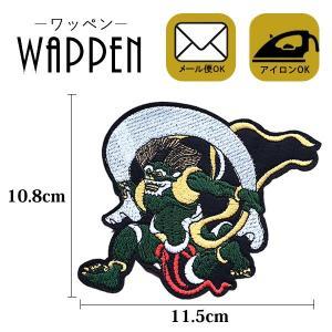 ワッペン 刺繍 アイロン アップリケ 和柄 風神 雷神 縦10.8cm×横11.5cm メール便 k-oneshop