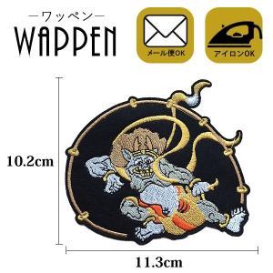 ワッペン 刺繍 アイロン アップリケ 和柄 風神 雷神 縦10.2cm×横11.3cm メール便 k-oneshop