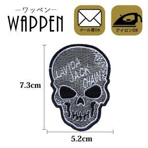 スカル ワッペン 刺繍 アイロン おしゃれ アップリケ ガイコツ 骸骨 縦7.3cm×横5.2cm メール便可|k-oneshop