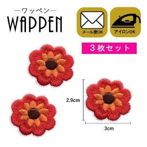 フラワー ワッペン 刺繍 アイロン おしゃれ 花  レッド 縦2.9cm×横3cm 3枚セット メール便可|k-oneshop