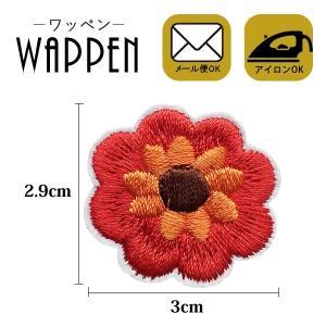 フラワー ワッペン 刺繍 アイロン おしゃれ 花  レッド 縦2.9cm×横3cm メール便可|k-oneshop