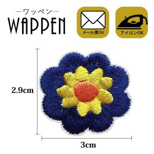 フラワー ワッペン 刺繍 アイロン おしゃれ 花 ブルー 縦2.9cm×横3cm メール便可|k-oneshop