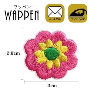 フラワー ワッペン 刺繍 アイロン おしゃれ 花 ピンク 縦2.9cm×横3cm メール便可|k-oneshop