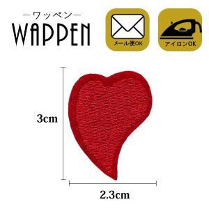 ハート ワッペン 刺繍 アイロン おしゃれ ハンドメイド 縦3cm×横2.3cm メール便可|k-oneshop