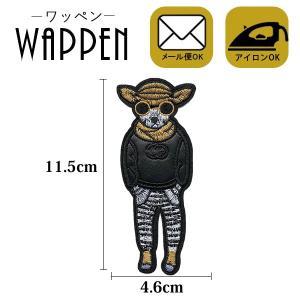 ワッペン 刺繍 アイロン おしゃれ ハンドメイド 動物 アニマル 縦11.5cm×横4.6cm メール便可|k-oneshop