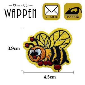 ワッペン 刺繍 アイロン アップリケ 可愛い おしゃれ ハンドメイド ハチ 蜂 はち 縦3.9cm×横4.5cm メール便可|k-oneshop