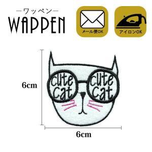 ねこ ワッペン 刺繍 アイロン アップリケ 可愛い おしゃれ ハンドメイド ネコ 猫 cat アニマル めがね 縦6cm×横6cm メール便可|k-oneshop