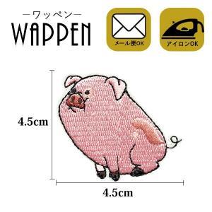 ブタ ワッペン 刺繍 アイロン アップリケ 可愛い おしゃれ ハンドメイド ぶた ピッグ 動物 アニマル 縦4.5cm×横4.5cm メール便可|k-oneshop