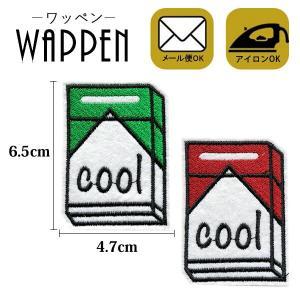 ワッペン 刺繍 アイロン アップリケ 可愛い おしゃれ ハンドメイド cool たばこ タバコ 縦6.5cm×横4.7cm メール便可|k-oneshop