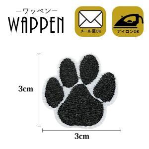 肉球 ワッペン 刺繍 アイロン アップリケ 可愛い おしゃれ ハンドメイド ねこ ネコ 足跡 足型 動物 アニマル 縦3cm×横3cm メール便可|k-oneshop