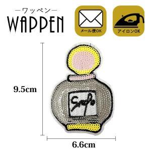 ワッペン スパンコールワッペン アイロン接着 縦9.5cm×横6.6cm 香水デザイン パフューム アップリケ アイロンワッペン 手芸  WAPPEN メール便|k-oneshop