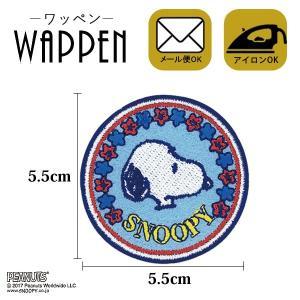 スヌーピー キャラクター ワッペン 刺繍 アイロン エンブレム スター ピーナッツ 縦5.5cm×横5.5cm 正規品 メール便可 k-oneshop