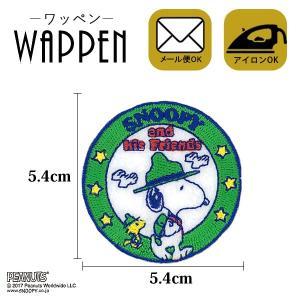 スヌーピー キャラクター ワッペン 刺繍 アイロン エンブレム サークル ピーナッツ 縦5.4cm×横5.4cm 正規品 メール便可 k-oneshop