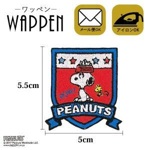 スヌーピー キャラクター ワッペン 刺繍 アイロン エンブレム ピーナッツ 縦5.5cm×横5cm 正規品 メール便可 k-oneshop