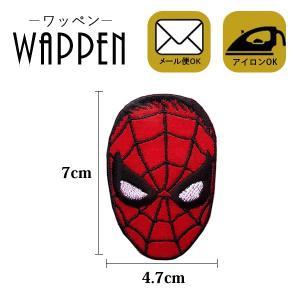 スパイダーマン キャラクター ワッペン 刺繍 アイロン フェイス ステッカー シール 縦7cm×横4.7cm 正規品 メール便可 k-oneshop