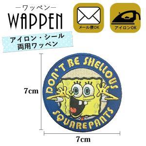 スポンジボブ キャラクター ワッペン 刺繍 アイロン ステッカー シール サークル 縦7cm×横7cm 正規品 メール便可 k-oneshop