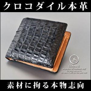 高級 財布 メンズ  クロコダイル ワニ革 GODANE ゴダン spcw8009cpBK クロコ折財布