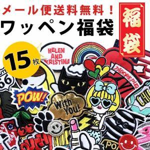 福袋 ワッペン 選べる アソート 10枚or4枚ポーチ付きセット アイロン 刺繍|k-oneshop