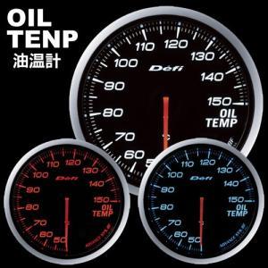 ジムニー メーター 計器 Defi-Link Meter ADVANCE BF-油温計60φ デフィリンクメーター アドバンスビーエフ ホワイト レッド ブルー