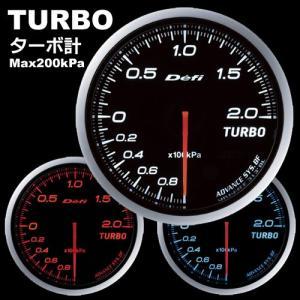 ジムニー メーター 計器 Defi-Link Meter ADVANCE BF-ターボ計Max200kPa 60φ デフィリンクメーター アドバンスビーエフ ホワイト レッド ブルー
