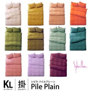 吸水性に優れた綿100%パイルのやわらかな肌触りが特徴。 11色の豊富なカラー展開からお選びいただけ...
