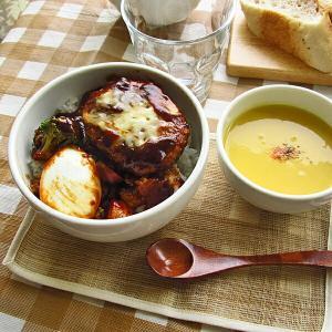 白い食器 ほっこりボウル 920cc 日本製 美濃焼 カフェ食器 陶器 丼ぶり 和食器 洋食器 アウトレット 中鉢 オシャレ かわいい 北欧 k-s-kitchen