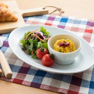 洋食器 オーバル リム 中皿 23cm 白い食器 楕円皿 日本製 美濃焼 アウトレット エクシブ 皿...