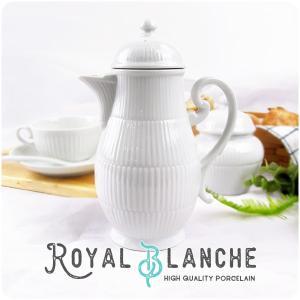 【Royal Blanche】 ティーポット(小) 530cc 日本製 美濃焼 陶器 白磁 白い食器...