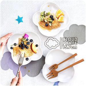 雲形取り皿 15.7cm 日本製 美濃焼 陶器 白い食器 洋食器 お皿 プレート 小皿 中皿 副菜皿 ケーキ皿 お菓子皿 デザート皿 北欧風 おうちカフェ かわいい おしゃれ k-s-kitchen