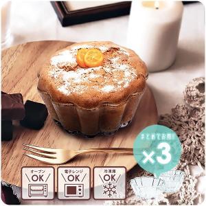 【3個セット】ガラス製 デザートカップ 11.8cm 220cc 耐熱ガラス オーブンOK 電子レンジOK 食器 耐熱皿 耐熱食器 オーブンウェア カップ おしゃれ 北欧 カフェ風 k-s-kitchen