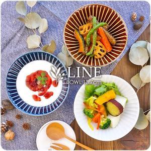 【LINE】選べる3色 小鉢 13.7cm アウトレット込 日本製 美濃焼 陶器 洋食器 お皿 ボール デザートボウル 取り鉢 中鉢 とんすい カフェ風 北欧風 おしゃれ モダン k-s-kitchen