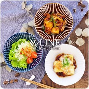 【LINE】選べる3色 中鉢 17cm アウトレット込 日本製 美濃焼 陶器 洋食器 ボール ボウル...