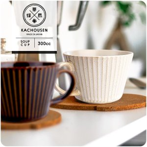 【華蝶扇】選べる2色 スープカップ 300cc 日本製 美濃焼 陶器 和食器 しのぎ 菊花 スープマグ スープボウル マグカップ コップ 北欧 カフェ おしゃれ モダン k-s-kitchen