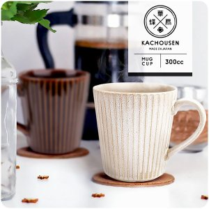 【華蝶扇】選べる2色 マグカップ 300cc 日本製 美濃焼 陶器 和食器 しのぎ 菊花 コップ コーヒーカップ ティーカップ スープカップ 北欧 カフェ おしゃれ モダン k-s-kitchen