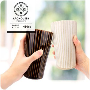 【華蝶扇】選べる2色 タンブラー 450cc 日本製 美濃焼 陶器 和食器 しのぎ 菊花 ビールグラス ビアグラス ビアカップ 焼酎 水割り 北欧 カフェ おしゃれ モダン k-s-kitchen